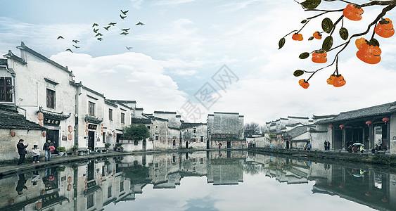 中国风山水小镇图片