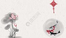 中国结水墨画荷花鲤鱼图片