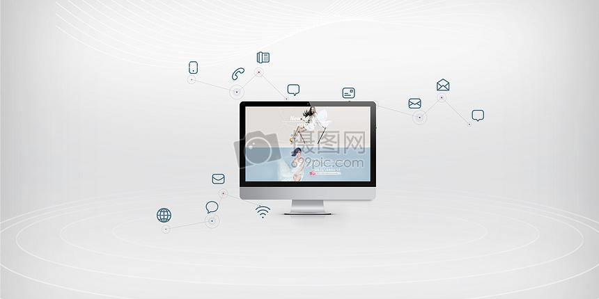 商务台式机通信图片