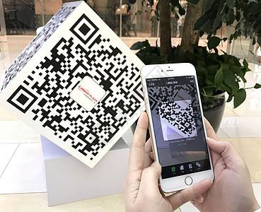 手机扫一扫 扫描 扫描二维码图片