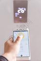 智能生活手机控制空调图片