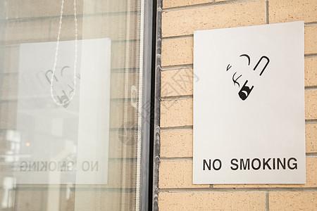 禁止吸烟标志图片