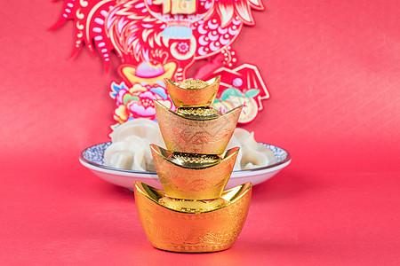 水饺金元宝新年组合图片