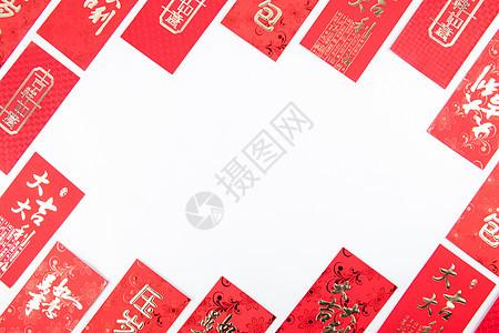 红包袋背景图片