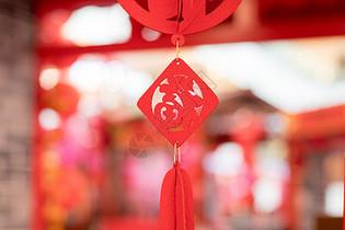 中国年春节福字资料图片
