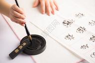 毛笔书法艺术图片