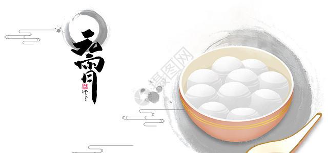 中国风元宵节海报背景图片