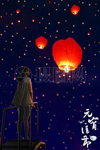 元宵节晚上看灯的人图片