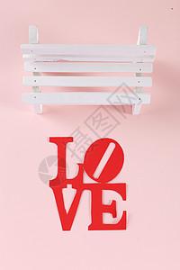 情人节LOVE和长凳图片