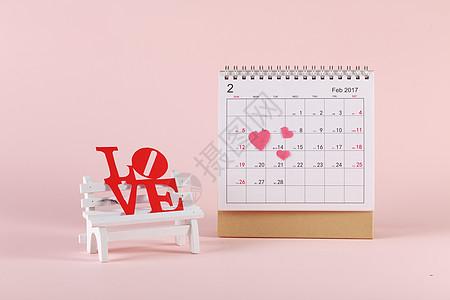 情人节日历和LOVE字母图片