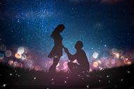 情人节夜空下的情侣图片