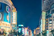 南京路步行街夜景图片
