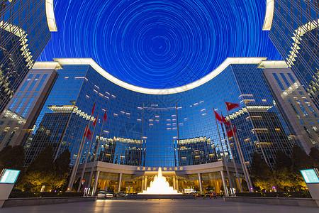 星空.酒店图片