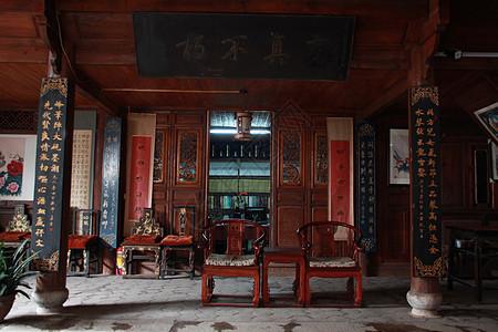 古代客厅建设图片