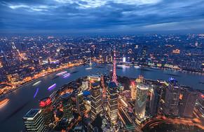 上海陆家嘴金融外滩夜景图片