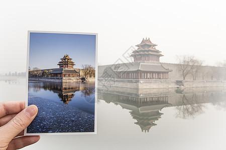 雾霾前后 紫禁城图片