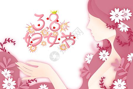 38妇女节蝴蝶花瓣背景图片