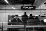 地铁匆匆而过的人图片