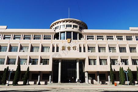 黑龙江大学教学楼图片