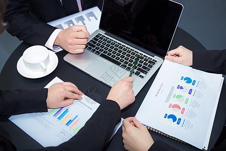 工作沟通交流会议图片