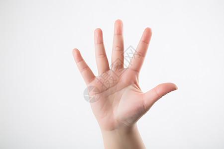 单手手势棚拍图片