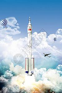 火箭发射图片