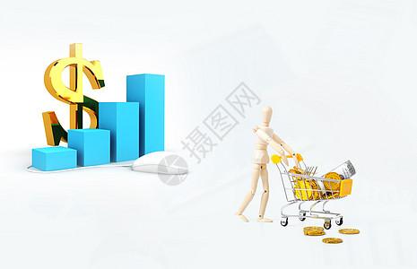 金融股票创意背景图片