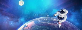 宇航员科技探索图片