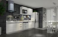 美丽大气的厨房效果图图片
