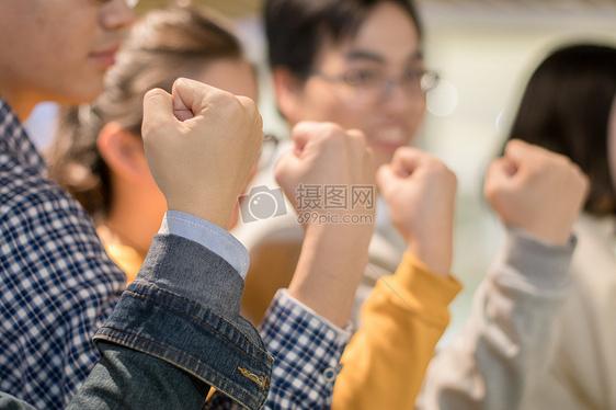 团结鼓舞士气鼓励图片