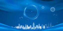 蓝色城市商务科技背景图片