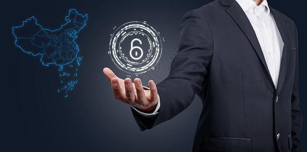 商业科技安全锁背景图片
