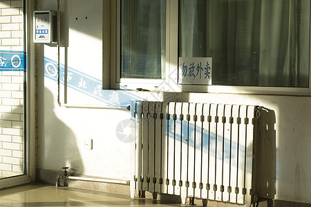 宿舍暖气片图片