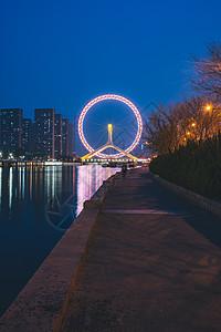 天津之眼傍晚夜景图片