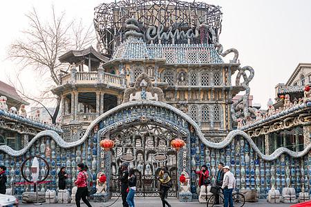 天津瓷房子拍摄高清图片