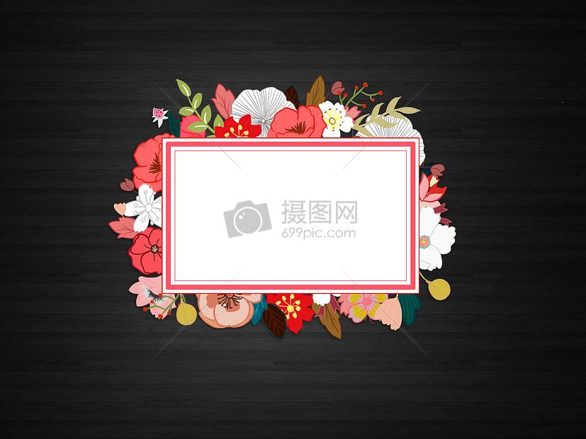 唯美图片 背景素材 手绘花朵边框背景jpg  分享: qq好友 微信朋友圈