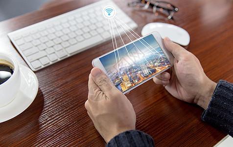 wifi移动智能生活图片