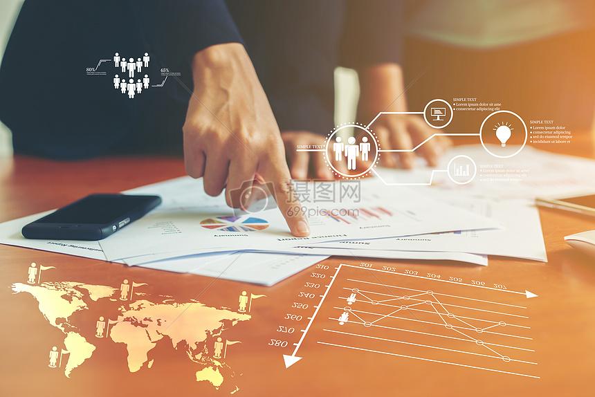 商务人口密集规划图片