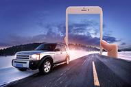 超现实铁路穿越手机屏幕视觉设计图片