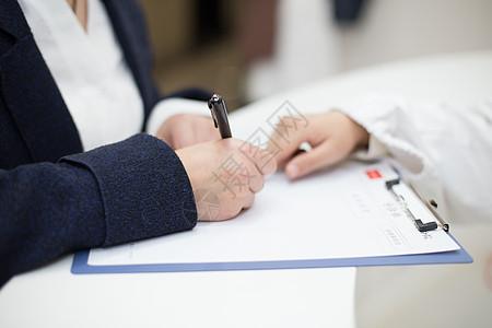 医疗预检登记图片
