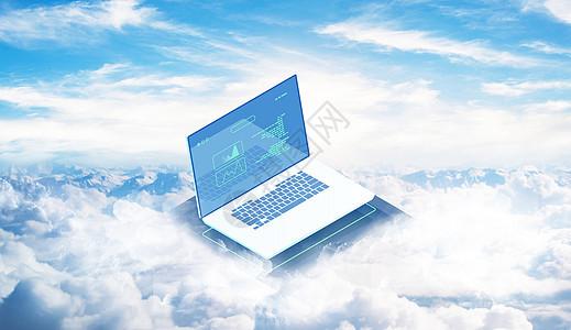 云上的科技图片