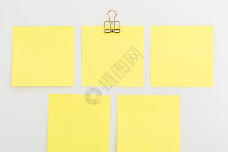 黄色便签便利贴提示提醒图片