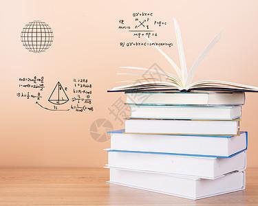 课本翻页字母图片