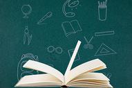 书本课堂教育背景图片
