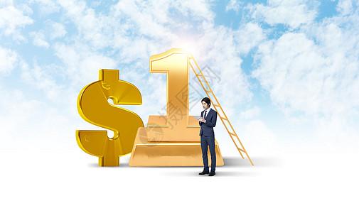 商业财富排名中的第一图片