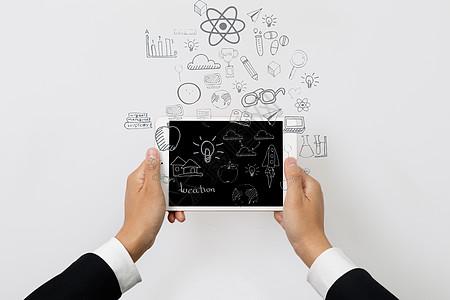 智能电子科技图片