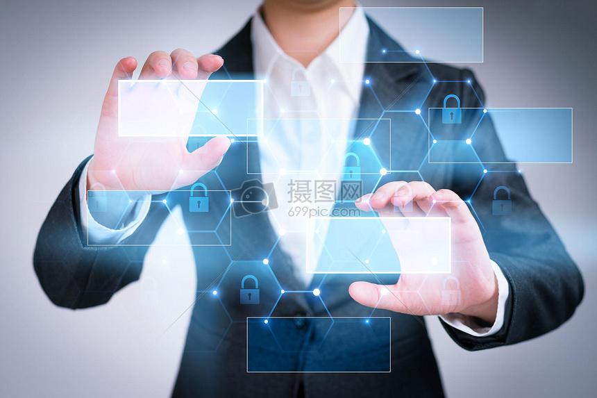 商务人物金融科技互联网图片