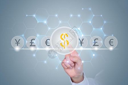 商务金融科技互联网钱币手势图片