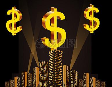 赚钱在城市之中图片