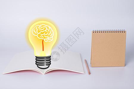 灯泡充电书本图片